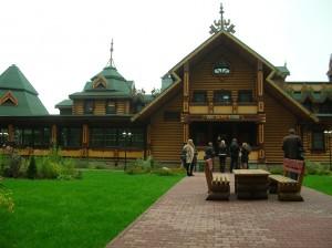 ресторан Петрушка вход