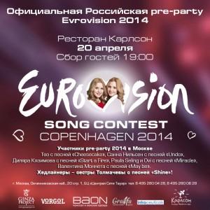 eurovision_2014_9