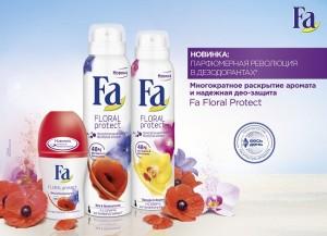 Fa_Floral_Protect