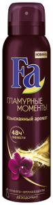 RU_Fa_DA_PD-3D_GlamorousMom_0414(1)
