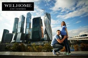 Welhome - 10 лет с позитивом
