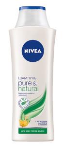 NIVEA_HAIR_Shampun_Pure&Natural