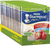 3D_viz_dispenser_strawberry milk_NEW -1 merged(1)