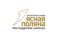 Yasnaya Polyana Award Logo
