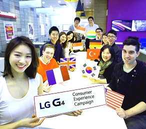 LG+Consumer+Experience[20150408101747491]