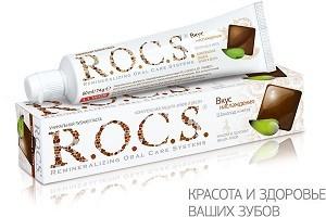 2009i600x400_chocolate