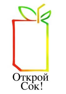 OtkroySok
