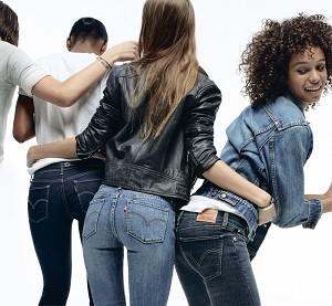Презентация новой коллекции женских джинсов Levi's в Метрополисе
