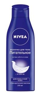 NIVEA_Body_Molochko_dlya_tela_Pitatelnoe(1)