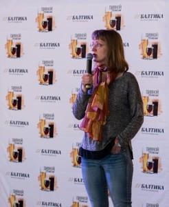 Наталья Масленкова, кандидат филологических наук