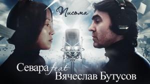 Pisma video promo poster