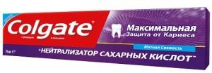 Colgate_Нейтрализатор Сахарных Кислот_3