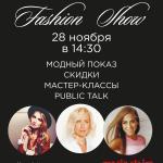 Fashion+Show+в+кунцево+Плаза