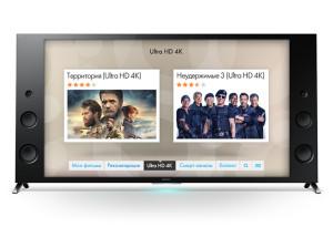 okko-4k-films