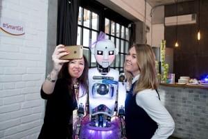 Робот и гости
