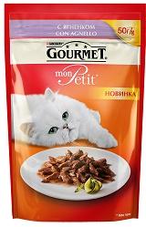 gourmet_3d_agnello