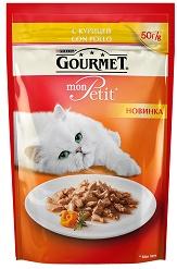 gourmet_3d_chiken