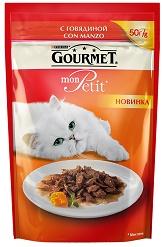 gourmet_3d_manzo