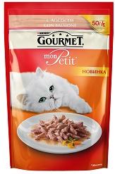 gourmet_3d_salmone