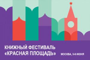 russianbook
