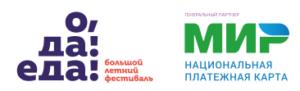 логот