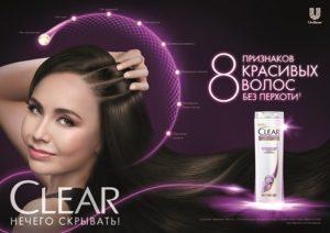 Lyasan Utiasheva_CLEAR_New ambassador
