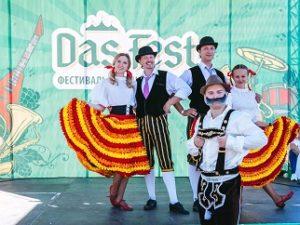 Das Fest_фестиваль немецких традиций