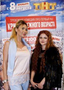 IMG_9324 Элина Камирен Дом-2 и Ксения Суркова