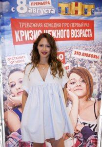 IMG_9341 Кристина Исайкина КНВ