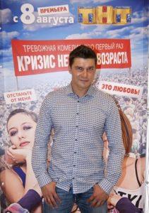 IMG_9445 Ягудин Руслан КНВ