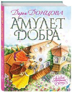 Донцова