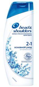 H&S_Osnovnoi Uhod 2in1