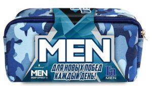 men_fa_gift_3d