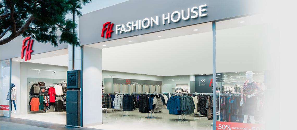 Name of fashion house 26