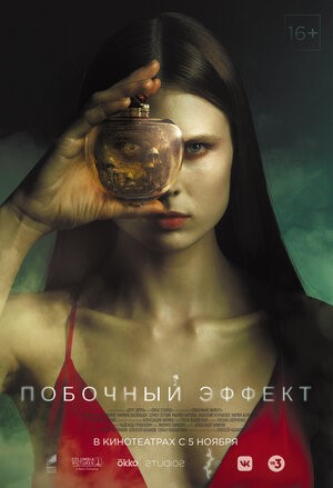 Изображение выглядит как внутренний, человек, женщина, вино  Автоматически созданное описание